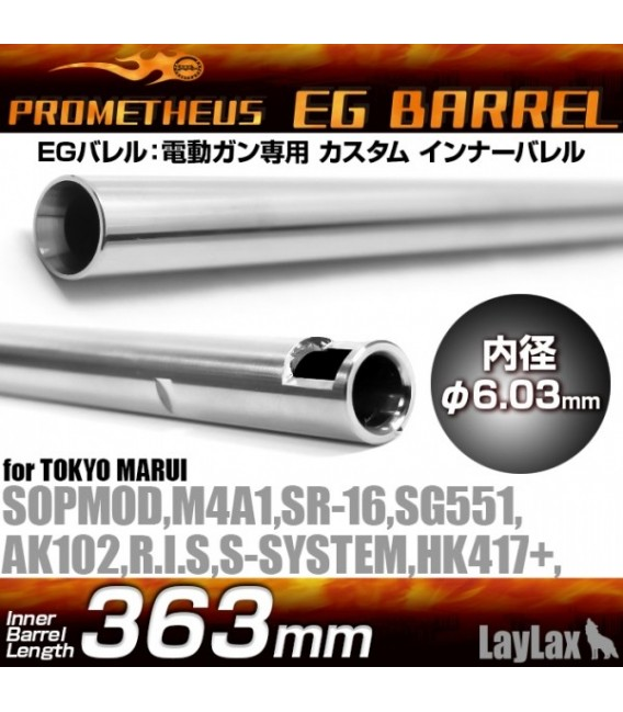 Prometheus EG Barrel 363mm SOPMOD - M4A1 - SR16 - SG551