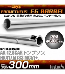 Prometheus EG Barrel 300mm M733-Thompson-AA12 - HK417 -SCAR